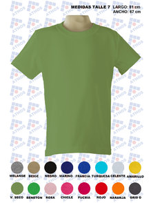 REMERA ADULTO MANGA CORTA COLOR TALLE 7